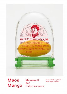 130109_MAO_COVER_PRINT.indd